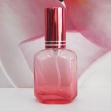 Molded Bottle Aluminium Sprayer 20 ml Colour Square: RED