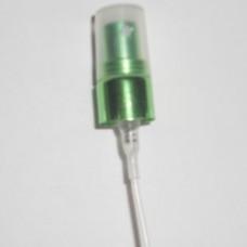 Aluminium Sprayers 12 mm - color: GREEN
